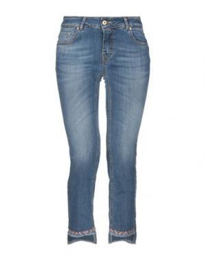 Джинсовые брюки-капри KOCCA. Цвет: синий