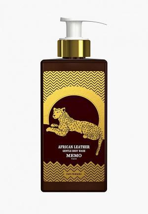 Гель для душа Memo African Leather, 250 мл.. Цвет: прозрачный