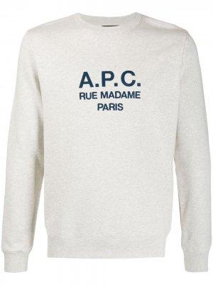 Толстовка с вышитым логотипом A.P.C.. Цвет: нейтральные цвета