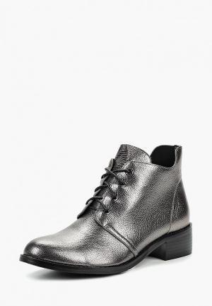 Ботинки Avenir. Цвет: серебряный