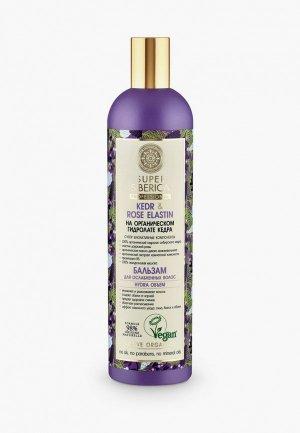 Бальзам для волос Natura Siberica Super KEDR & ROSE ELASTIN ослабленных Hydra объём, 550 мл. Цвет: прозрачный