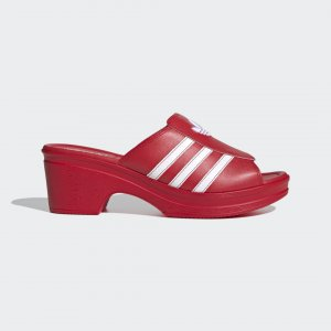 Сабо Lotta Volkova Trefoil Originals adidas. Цвет: красный