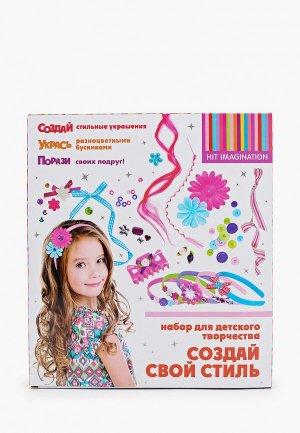 Набор для творчества Dream Makers детского «Создай свой стиль». Цвет: разноцветный