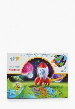 Набор для творчества Dream Makers Умный песок Космос. Цвет: разноцветный
