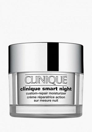 Крем для лица Clinique интеллектуальный, восстанавливающий, Smart Night Moisturizer. Цвет: белый