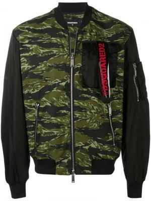 Камуфляжная куртка-бомбер Dsquared2