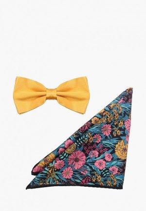 Комплект Fayzoff S.A.. Цвет: желтый