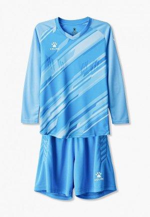 Костюм спортивный Kelme Goalkeeper L/S Suit KID, для вратаря. Цвет: голубой