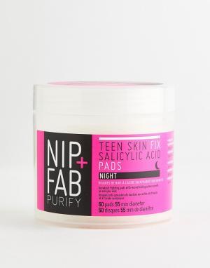Подушечки ночного действия с салициловой кислотой NIP+FAB