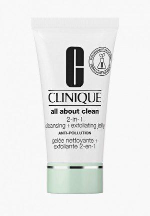 Желе для умывания Clinique очищающее и отшелушивающее 2-в-1 30ml All about clean Cleanser + Exfoliating Jelly 2-in-1. Цвет: прозрачный