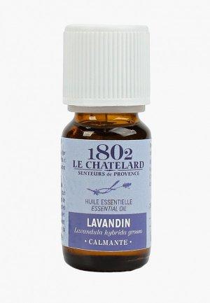 Масло эфирное Le Chatelard 1802 Лавандин. Цвет: прозрачный
