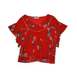 Блузка с цветочным рисунком и рукавами воланами Regence DERHY. Цвет: красный наб. рисунок,синий морской