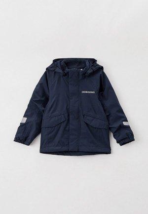 Куртка Didriksons GLANTAN. Цвет: синий