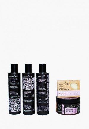 Набор для тела и волос Botavikos Питательный Relax №3, 3х200 мл + 250 100 г. Цвет: белый
