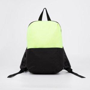 Рюкзак, отдел на молнии, наружный карман, цвет зелёный/чёрный TEXTURA