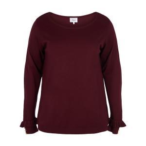Пуловер воланами и длинными рукавами ZIZZI. Цвет: бордовый,темно-синий