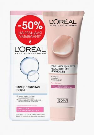Набор для ухода за лицом LOreal Paris L'Oreal мицеллярная вода снятия макияжа, 200 мл + гель лица Абсолютная нежность, 150 мл, сухой и чувствительной кожи. Цвет: белый