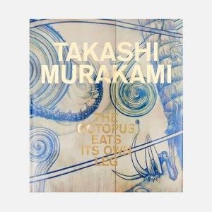 Книга Takashi Murakami: Octopus Eats Its Own Leg Rizzoli. Цвет: бежевый