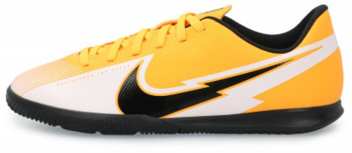 Бутсы для мальчиков Jr Vapor 13 Club IC, размер 37.5 Nike. Цвет: желтый
