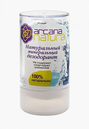 Дезодорант Arcana Natura Минеральный, 120 г. Цвет: прозрачный