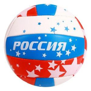 Мяч волейбольный minsa, 18 панелей, pvc, 2 подслоя, машинная сшивка, размер 5, 260 г MINSA