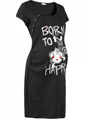 Ночная рубашка bonprix. Цвет: черный
