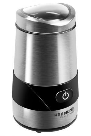 Кофемолка REDMOND. Цвет: серебряный