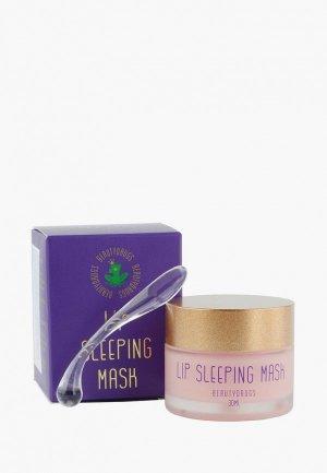 Маска для губ BeautyDrugs Lip Sleeping Mask, 30 мл. Цвет: розовый