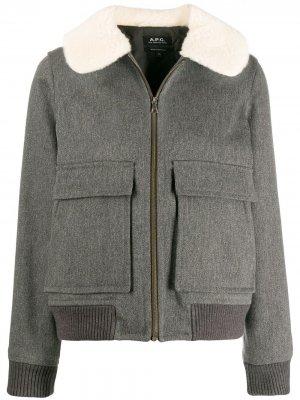 Куртка с воротником из искусственного меха A.P.C.. Цвет: серый