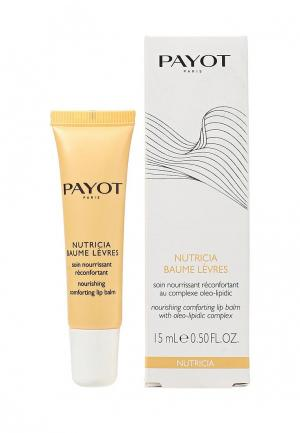Бальзам для губ Payot Nutricia комфортный питательный с олео-липидным комплексом 15 мл
