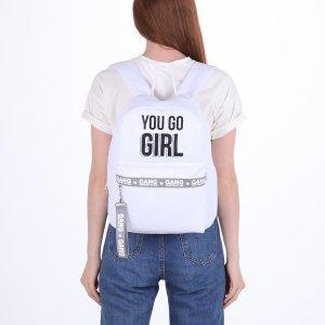 Рюкзак молодёжный girl, 29х12х37 см, отд на молнии, наружный карман, светоотраж., белый NAZAMOK