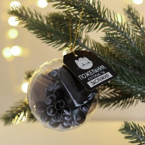 Подвеска на елку со свитками Зимнее волшебство
