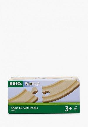 Конструктор Brio ж/д полотно, закругленное, длина 9 см. Цвет: бежевый