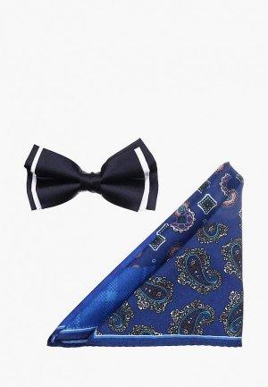 Комплект Fayzoff S.A.. Цвет: синий
