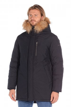 Куртка (Эко пух) baon. Цвет: синий