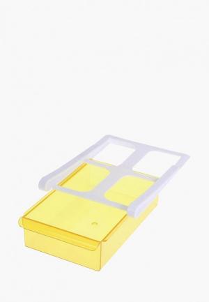 Органайзер для хранения Homsu. Цвет: желтый