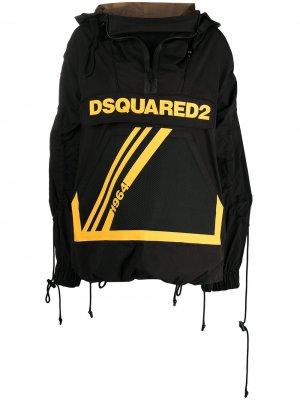 Ветровка Sealed с капюшоном Dsquared2. Цвет: черный