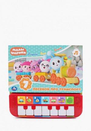 Книжка-игрушка Умка Малышарики, 12 страниц. Цвет: разноцветный