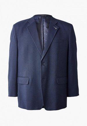 Пиджак Galion. Цвет: синий