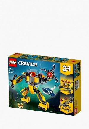 Конструктор LEGO Creator 31090 Робот для подводных исследований. Цвет: желтый