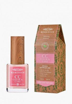 Средство для роста ногтей Berenice осветляющее Цвет и уход СС Nail «Color & Care», 15 г. Цвет: розовый