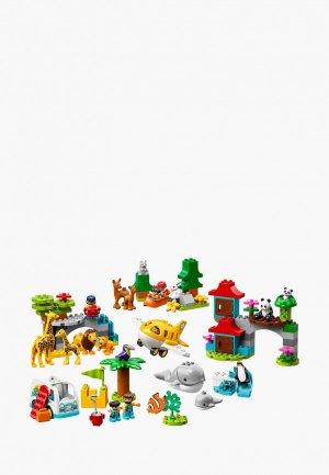 Конструктор LEGO DUPLO 10907 Животные мира. Цвет: разноцветный