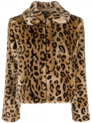 Куртка на молнии с леопардовым принтом A.P.C.. Цвет: нейтральные цвета
