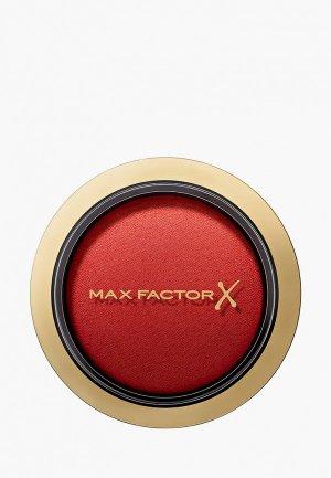 Румяна Max Factor Creme Puff Blush, тон 35 cheeky coral. Цвет: коралловый