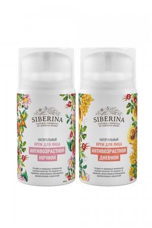 Набор кремов для лица антивозрастной дневной и ночной SIBERINA
