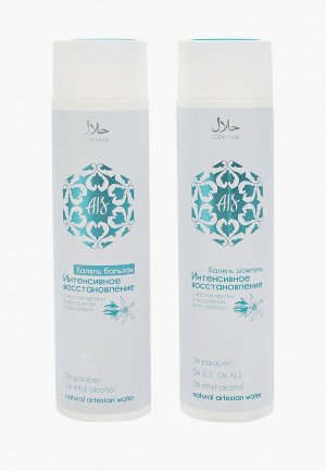 Набор для ухода за волосами Ais Интенсивное восстановление, Шампунь и Бальзам на артезианской воде, 250мл/250 мл. Цвет: прозрачный