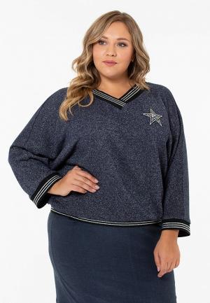 Пуловер CnScollection. Цвет: синий
