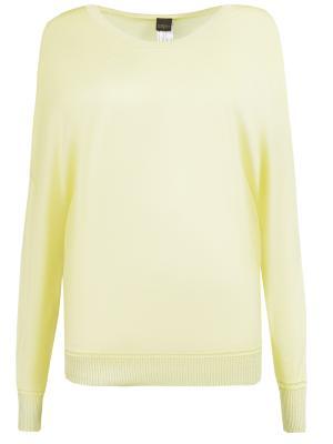 Комбинированный пуловер Lorena Antoniazzi. Цвет: желтый