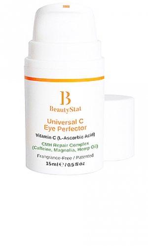 Уход за глазами universal c BeautyStat Cosmetics. Цвет: beauty: na
