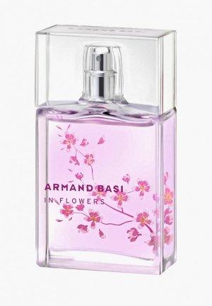 Туалетная вода Armand Basi in Flowers, 50 мл. Цвет: прозрачный